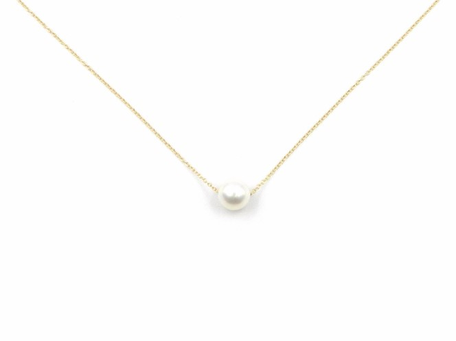 Yellow Gold Floating Pearl Pendant